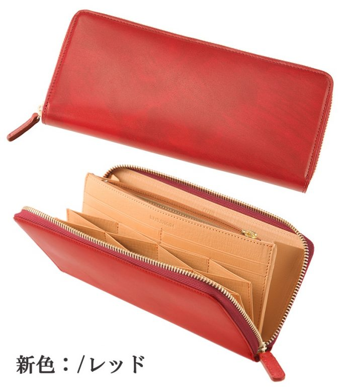 CYPRIS(キプリス)シラサギレザーシリーズの財布(レッド)