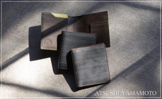 ATSUSHI YAMAMOTO(アツシヤマモト)の札ばさみ