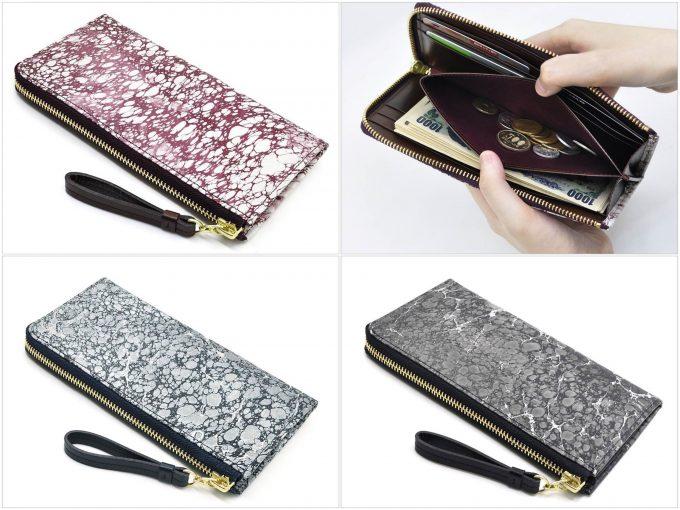 墨流皮革製品L字ファスナー長財布の写真