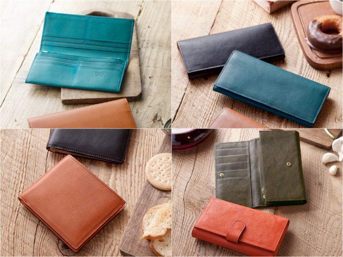 アヤメアンティーコの財布の写真(抜粋)