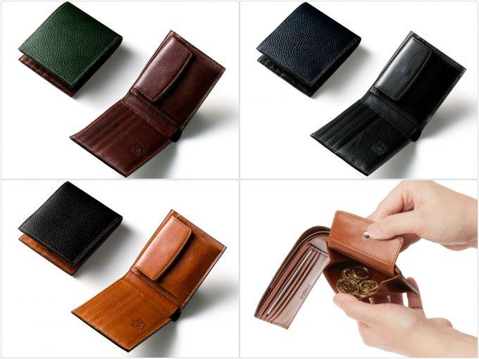 ロッソピエトラ二つ折り財布の写真