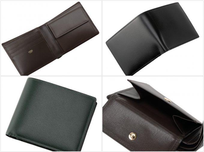二つ折り財布ボックスカーフポトフィールの写真