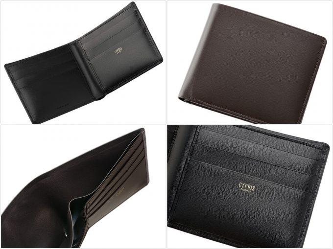二つ折り財布(小銭入れ無し)ボックスカーフポトフィールの写真