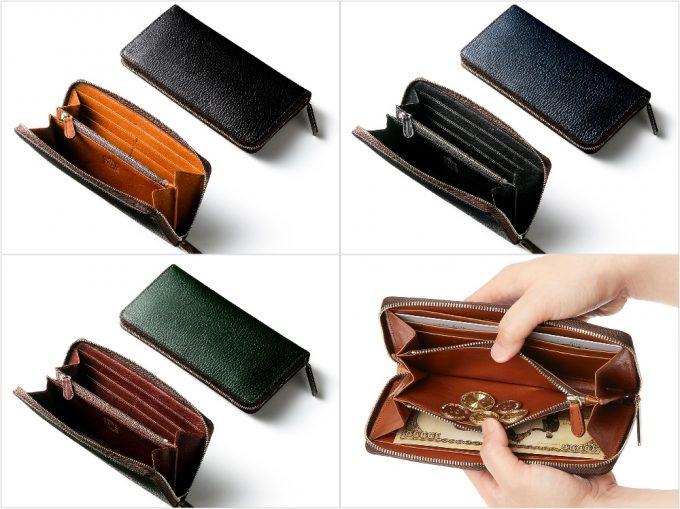 ロッソピエトララウンド長財布の写真