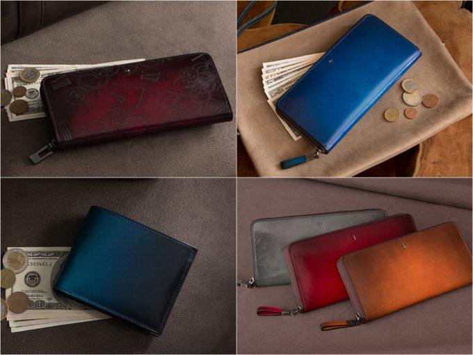 YUHAKU・ALBERTEの財布の写真(抜粋)