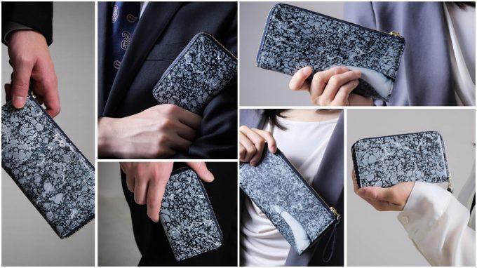 男女で使える和の財布