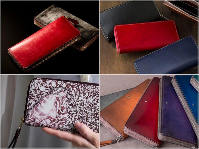赤い財布メンズ用おすすめ!格好良い財布を大特集してみた!
