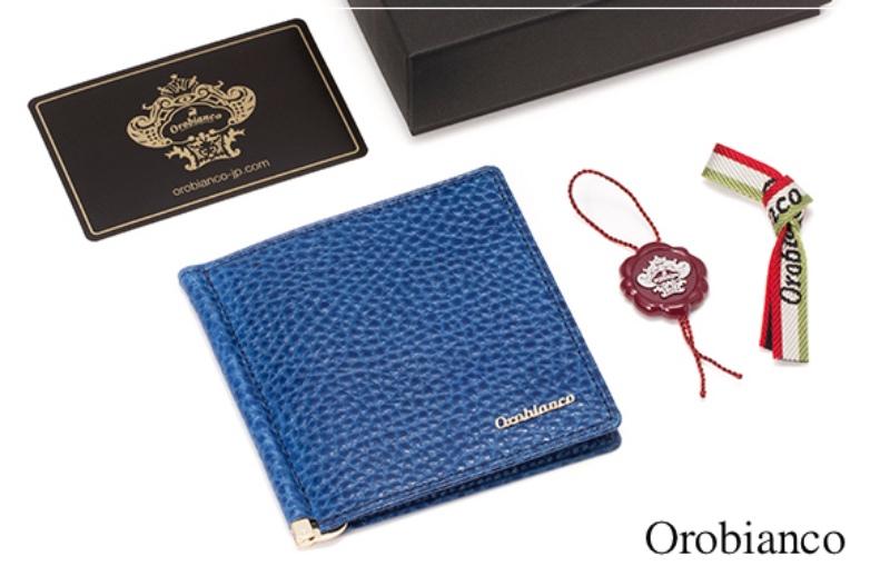 オロビアンコ(Orobianco)トランシボシリーズの札バサミ