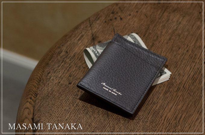 MASAMI TANAKA(マサミタナカ)のマネークリップ