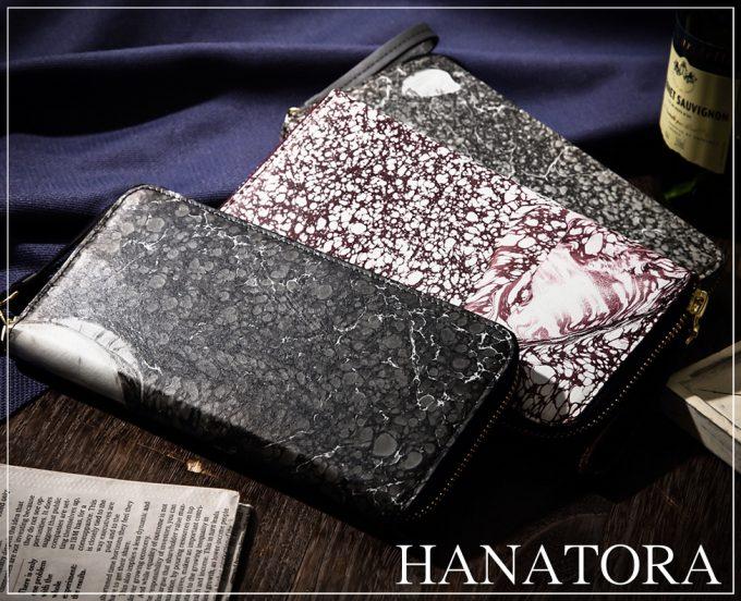 HANATORA(ハナトラ)の財布