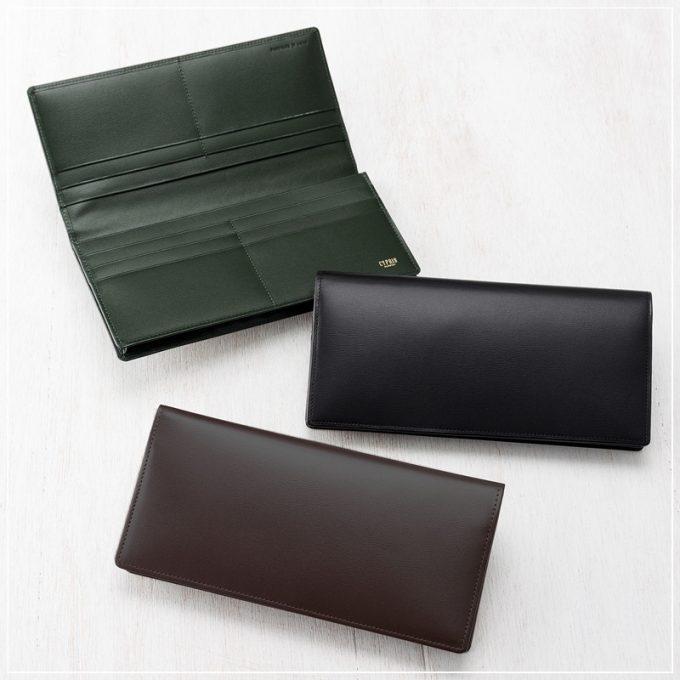 長財布(通しマチ)ボックスカーフポトフィール