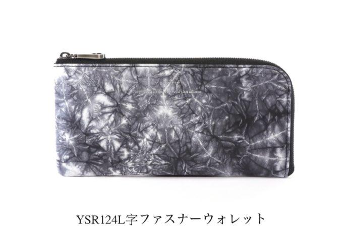 YSR124L字ファスナーウォレット
