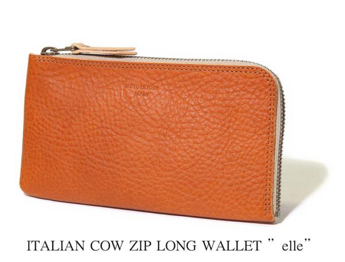 ITALIAN COW ZIP LONG WALLET ''elle''