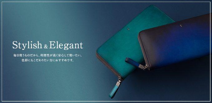 YUHAKUの手染め染色の財布(グラデーションブルー)