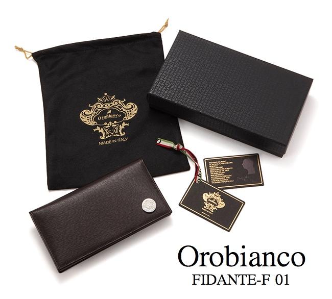 Orobianco(オロビアンコ)サフィアーノレザー二つ折り長財布紹介!