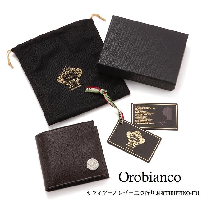 オロビアンコOrobiancoサフィアーノレザー二つ折り財布FIRIPPINO-F01