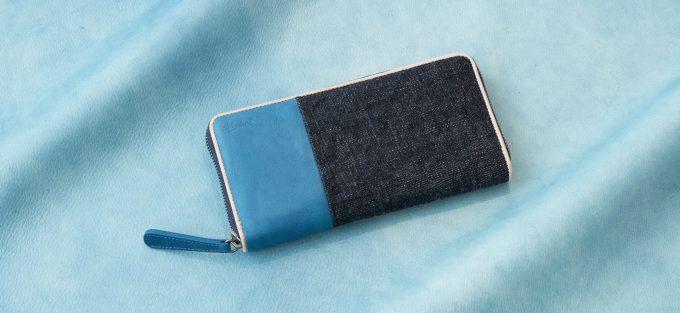 メンズ用の青い財布