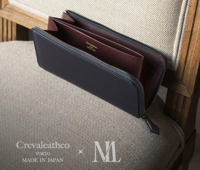 メンズレザーストラが価格を下げて販売するクレバレスコの財布