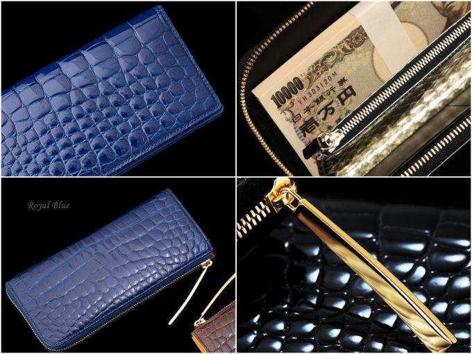 池田工芸のカラークロコダイル革財布(ブルー)の写真