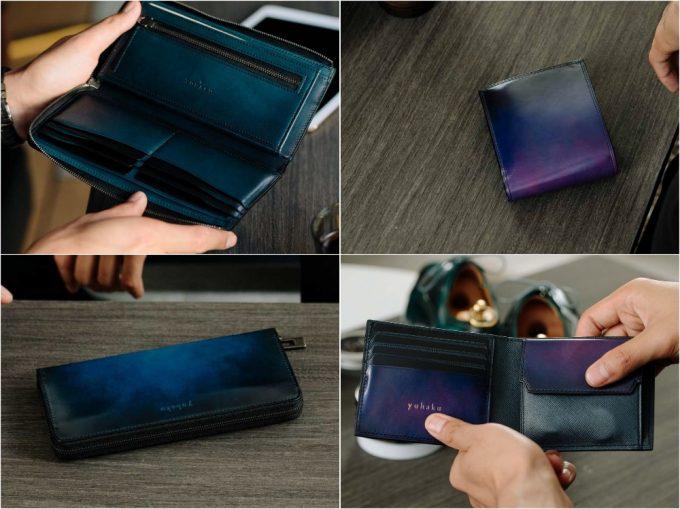 Velatura(ベラトゥーラ)シリーズの財布(抜粋)