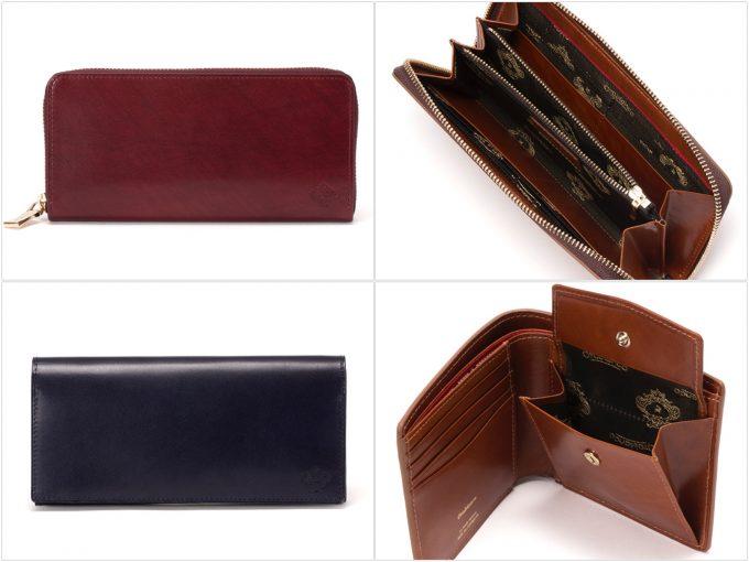 イタリアンクラシックレザーの財布の写真