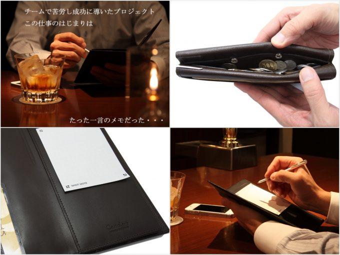 メモ出来る本革長財布の写真