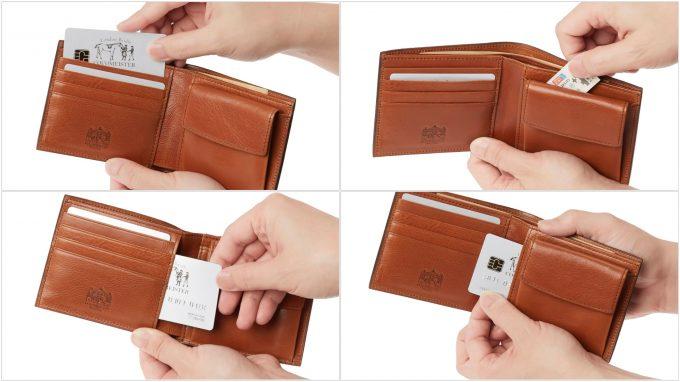 カードポケットとフリーポケット