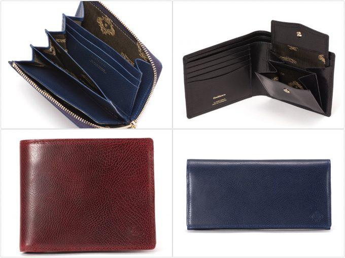 ソリッドレザーシリーズの財布の写真