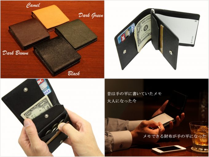 メモ出来る二つ折り財布の写真