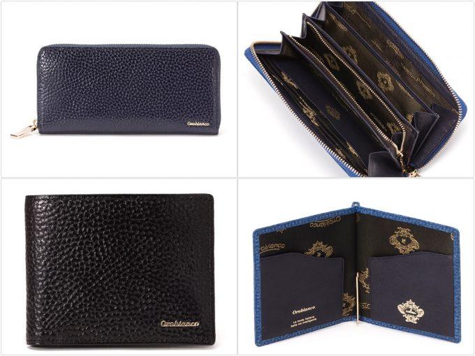 トランシボシリーズの財布の写真