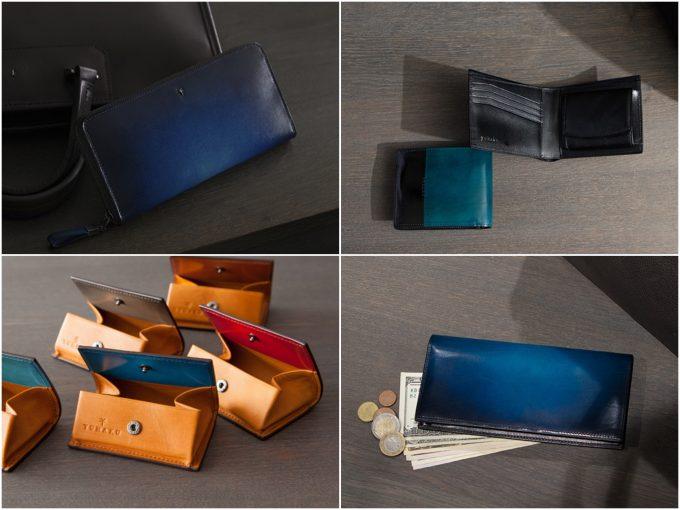 YUHAKUの手染め染色の財布(グラデーションブルー)の写真