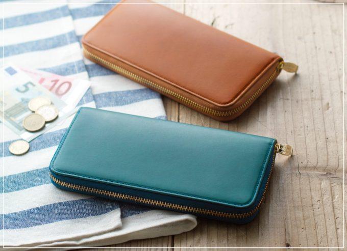 アヤメアンティーコの財布(青)
