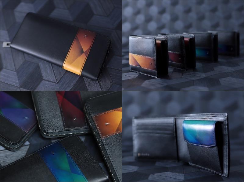 Sky scenery(スカイシーナリー)シリーズの長財布と二つ折り財布