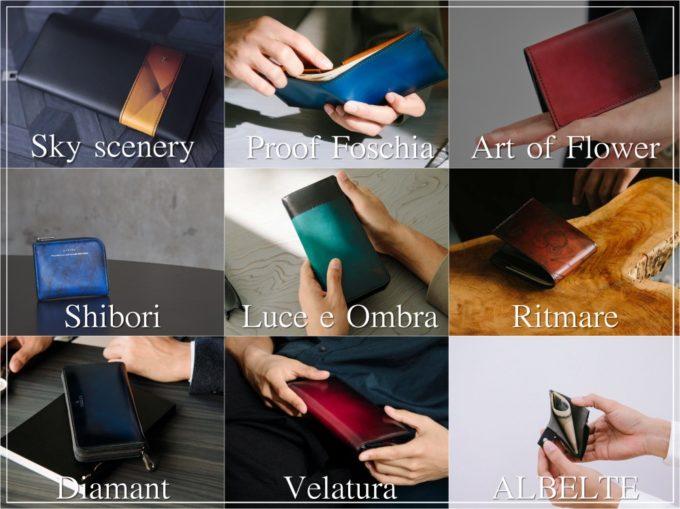 yuhakuの各財布シリーズ一覧画像