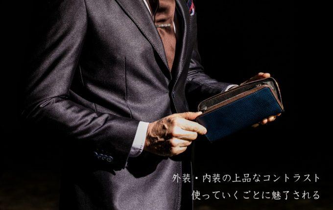 ロッソピエトララウンド長財布を持つ男性