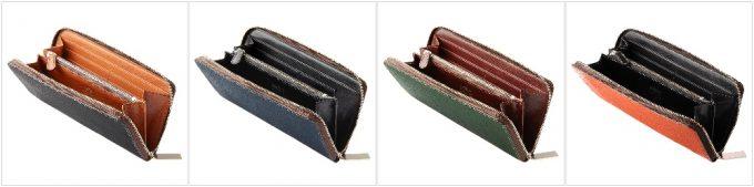 ロッソピエトララウンド長財布のカラーバリエーション