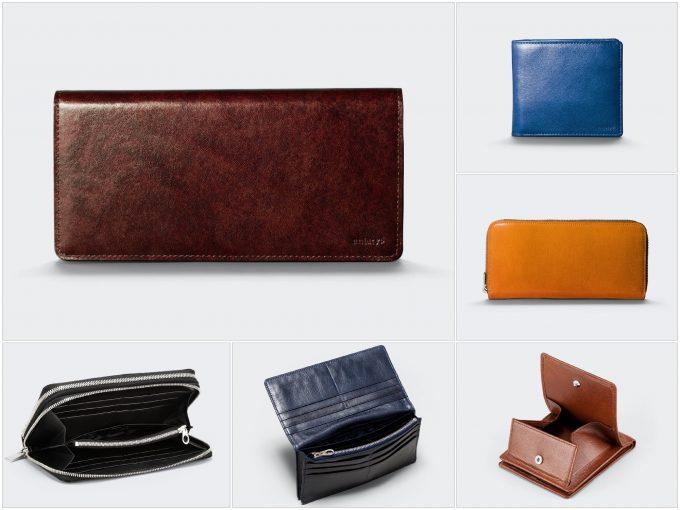 アンティークレザーシリーズの財布