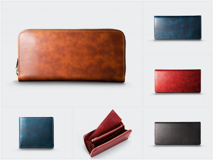 ニューアイディアルシリーズの財布