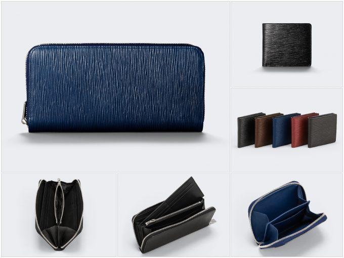 ウェーブレザーシリーズの財布