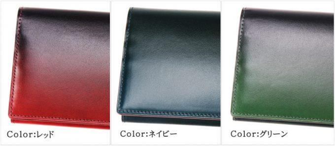 漆長財布のレッド、ネイビー、グリーン