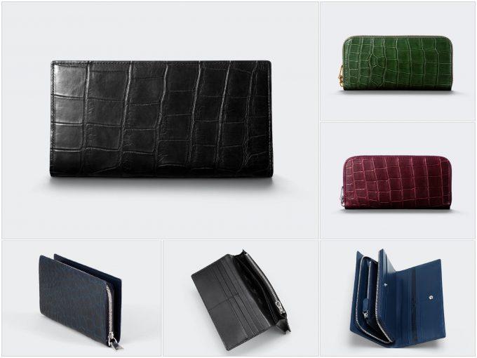 リアルクロコダイルシリーズの財布