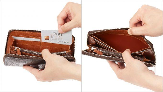 ロッソピエトララウンド長財布のカードポケットとフリーポケット