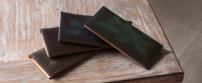 アドバン長財布の全4種類のカラーバリエーション