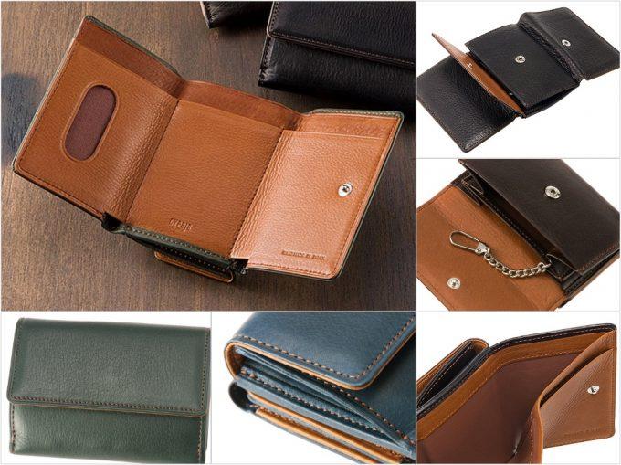 シルキーキップ三つ折り財布(キプリス)