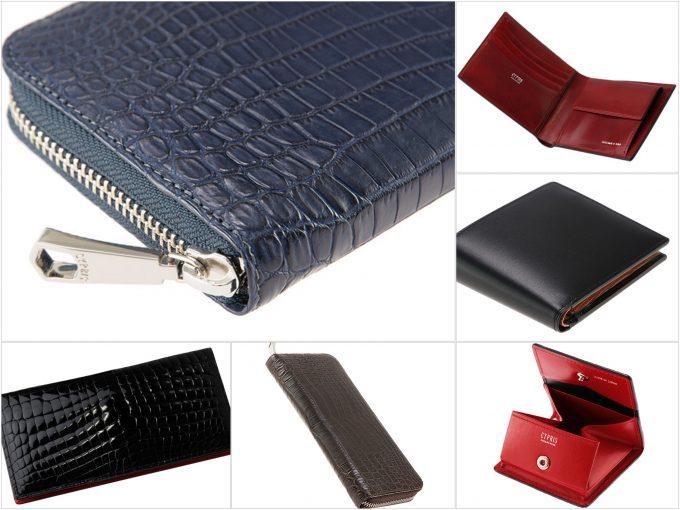 キプリスコレクション(CYPRISCOLLECTION)の財布