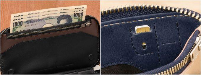 お札ポケットとSIMカード・SIMピンポケット