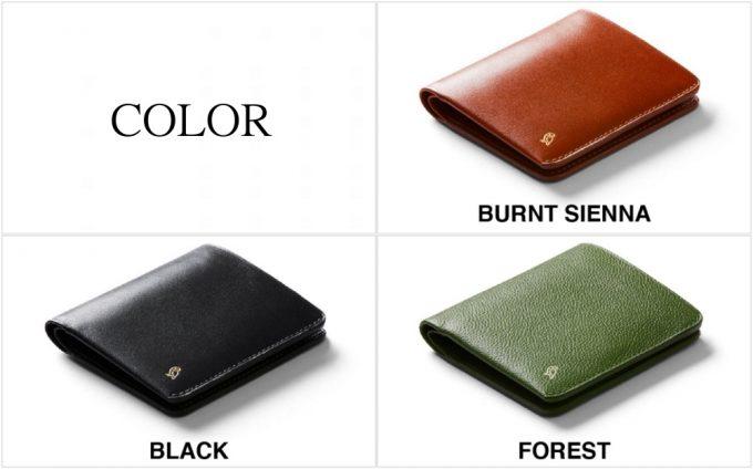 珍しい緑を含むカラーバリエーション