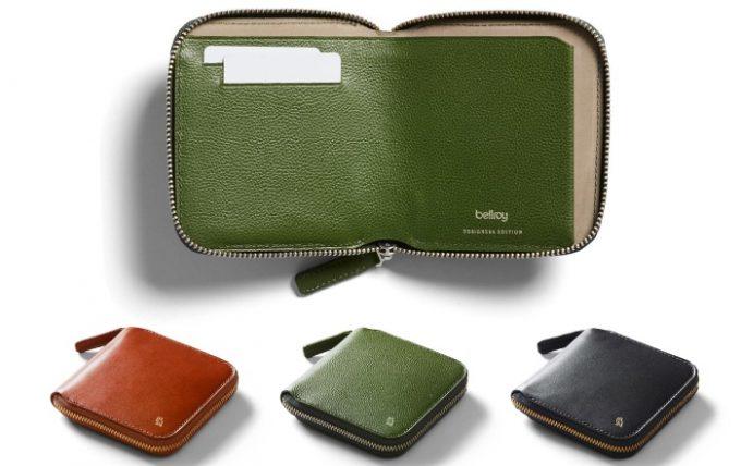 お洒落で珍しいラウンドファスナー二つ折り財布