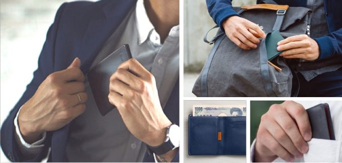 あらゆる服のポケットに入れても綺麗なシルエットを崩さない