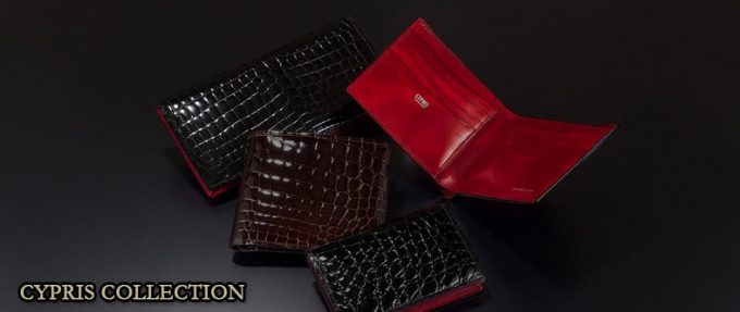 クロコダイル革のキプリスコレクションの財布